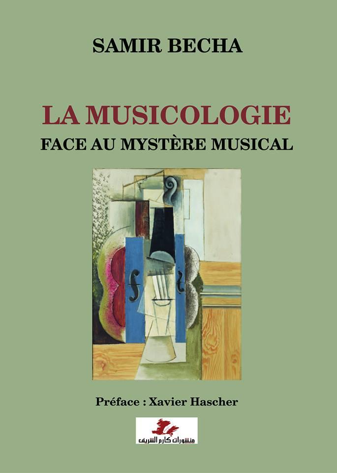 la-musicologie-face-au-mystere-musical