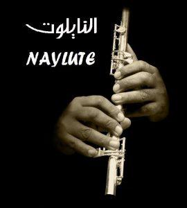le-naylut